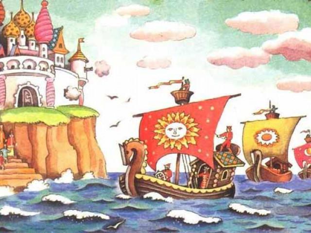 Сказки Пушкина — Сказка о царе Салтане