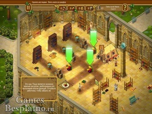 Погоня за приключениями 3: Подземный мир. Коллекционное издание