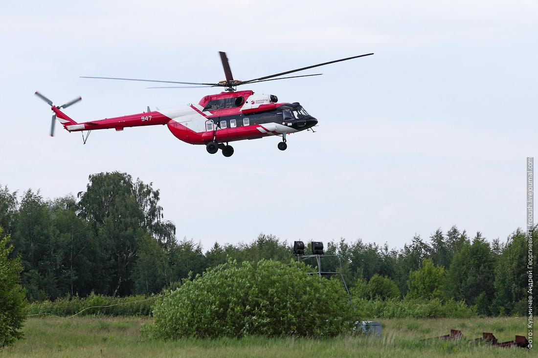 Казанский вертолетный завод летное поле вертолет Ми-8МТВ-1