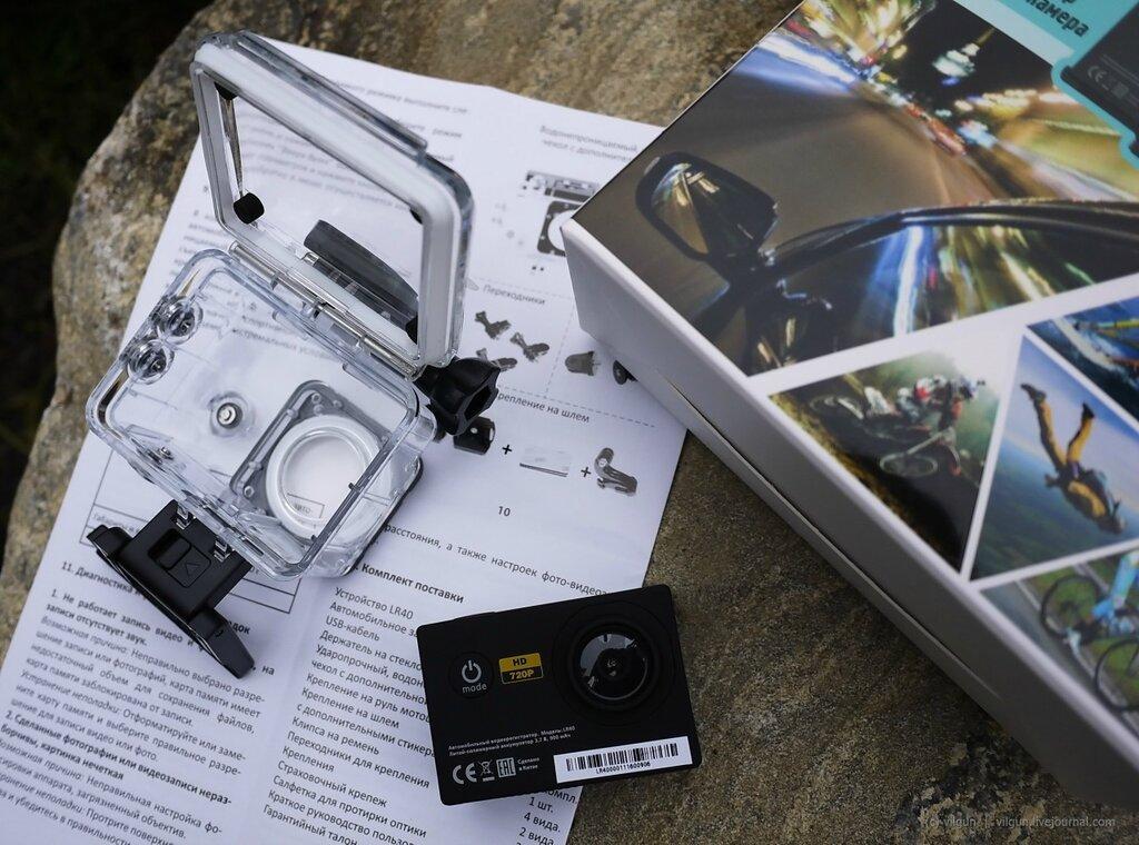 Lexand LR40. Видеорегистратор с функцией action-камеры