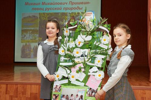 Защита проекта «Писатели детям о природе». 3 классы
