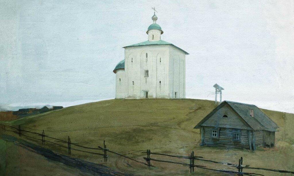 Новгородская церковь. 1903.jpg