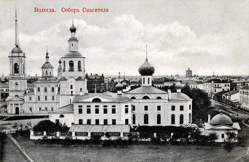 Всеградский Обыденный собор во имя Спаса Всемилостивого, 1900-е годы, Вологда