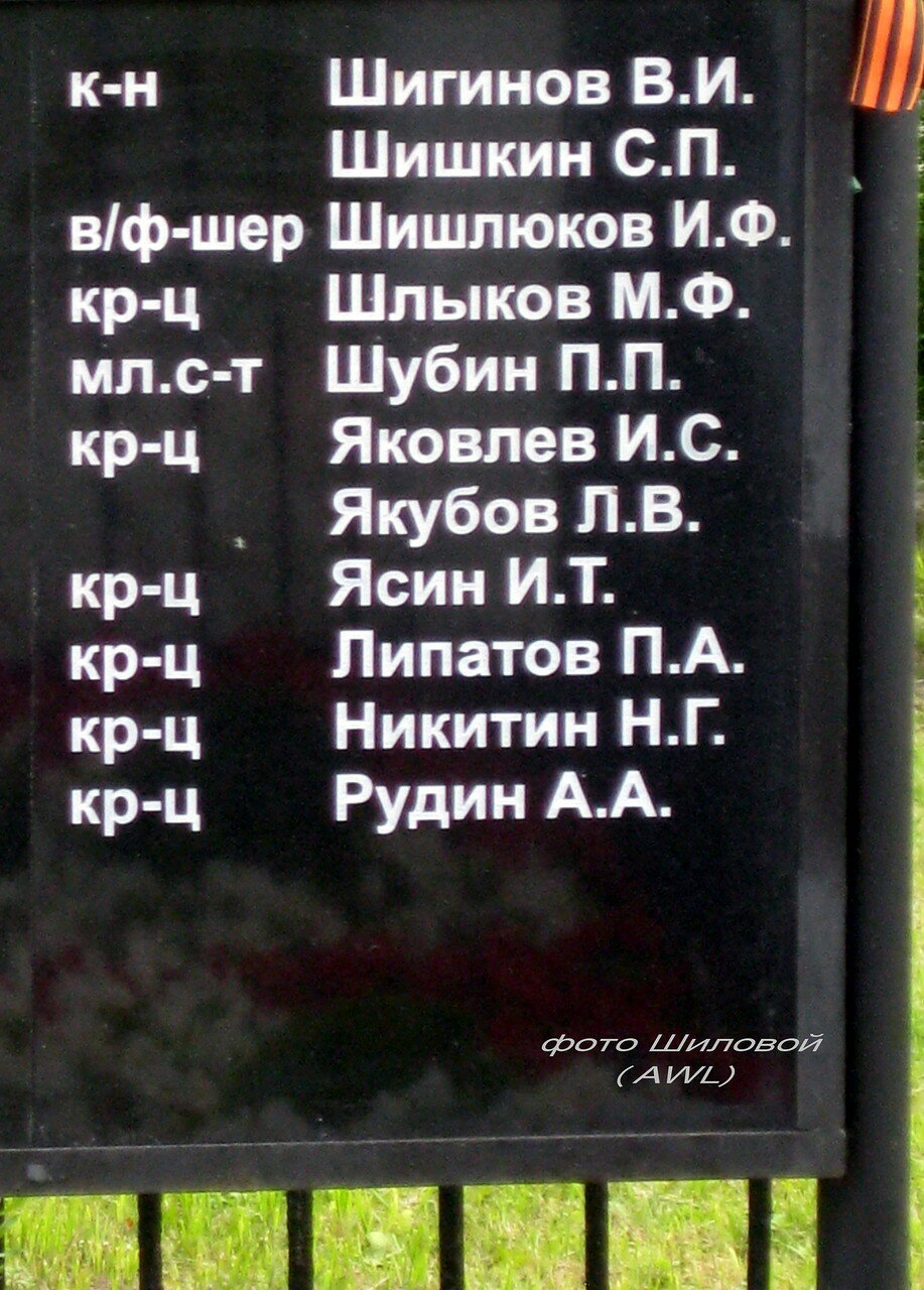 https://img-fotki.yandex.ru/get/98813/199368979.1d/0_1be8e0_46900409_XXXL.jpg