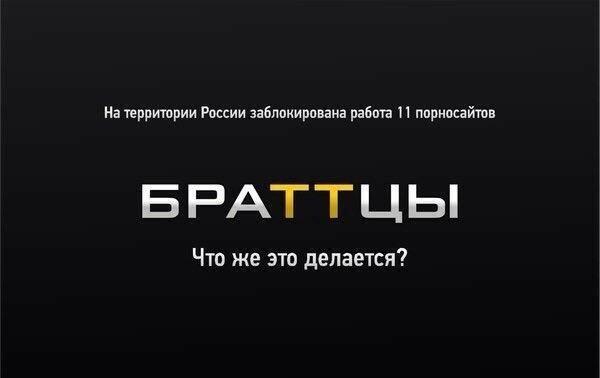 Yandex Youporn