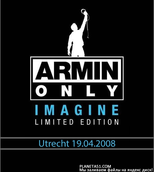 Armin Van Buuren - Live at Armin Only Imagine 19-04-2008 (Utrecht) / [2008, Trance] | Полная 9 часовая версия концерта!