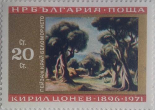 болгария пейзаж 20ст