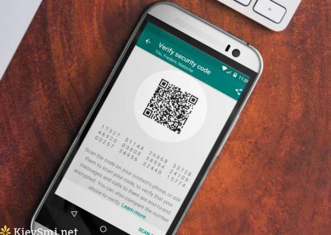 UPD В Бразилии снова заблокировали мессенджер WhatsApp