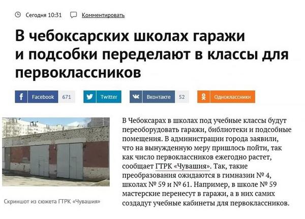 Самолеты ВВС Великобритании, НАТО и Швеции провели активную разведку вблизи Калининградской области - Цензор.НЕТ 3006