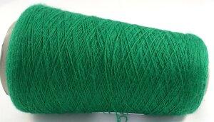 5464. Меринос Ярко зеленый..JPG