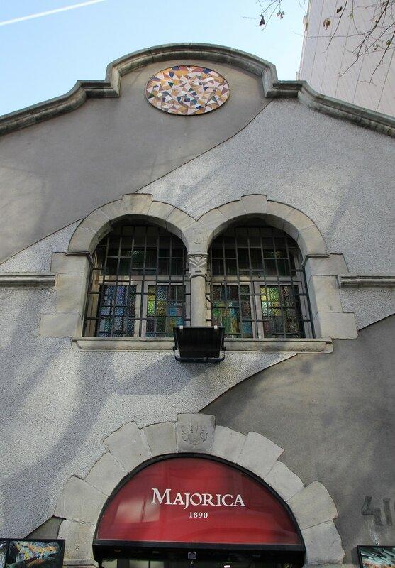 Барселона. Собор Святого Семейства. Фасад Страстей (Passion Façade)