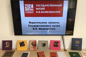 Маяковский4.jpg