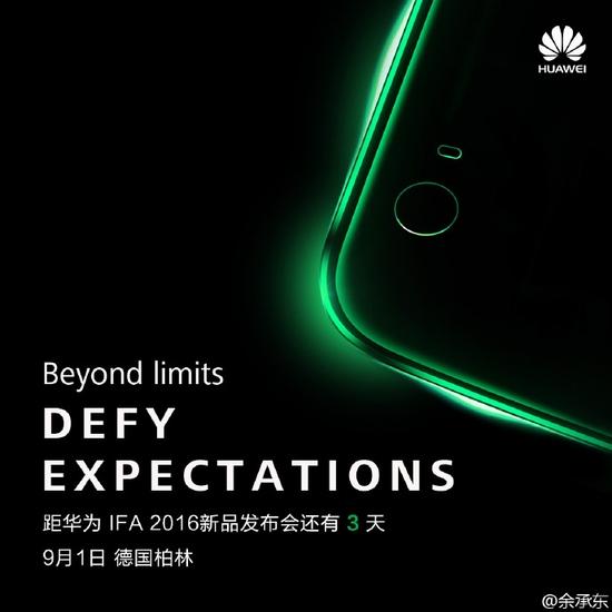 Что готовится представить Huawei наIFA 2016?
