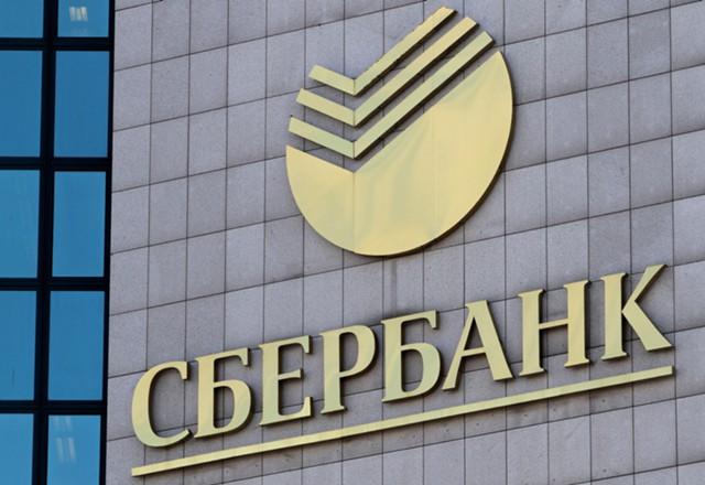 Акционеры Сбербанка одобрили увеличение дивидендов за2016 год втрое