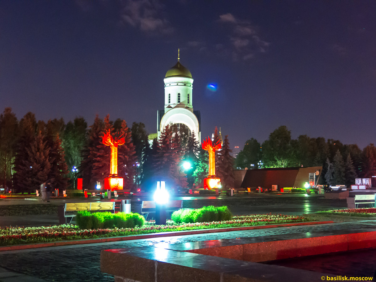 Парк Победы на Поклонной горе вечером. Июль 2016