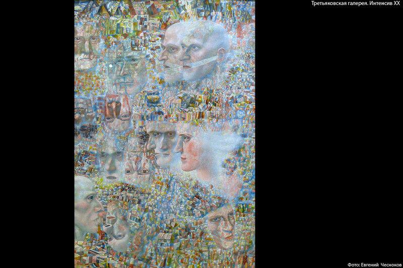 Третьяковская галерея. Интенсив ХХ. 17.02.17.29...jpg