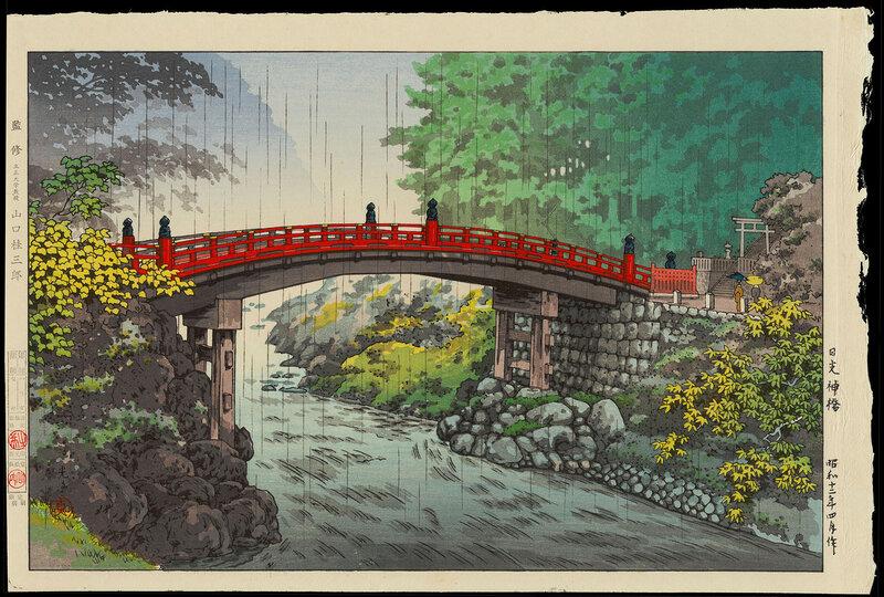 Tsuchiya_Koitsu-Nikko_Sacred_Bridge-010303-03-17-2010-10303-x2000.jpg