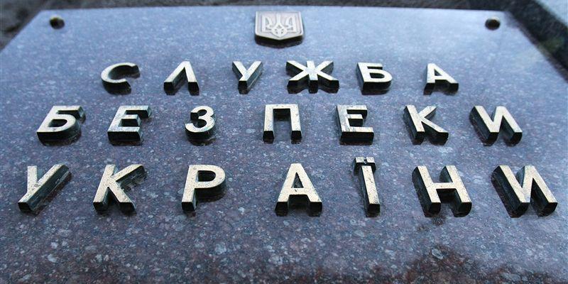 СБУ предлагает коллегам из России подписать соглашение по рассекречиванию архивов