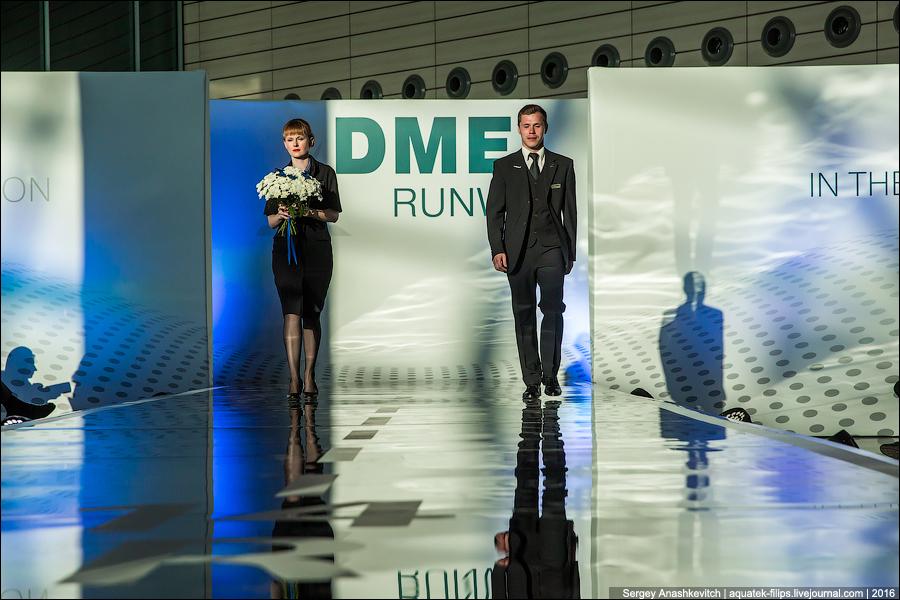 DME Runway 2016