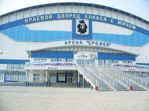 Хабаровск4.JPG