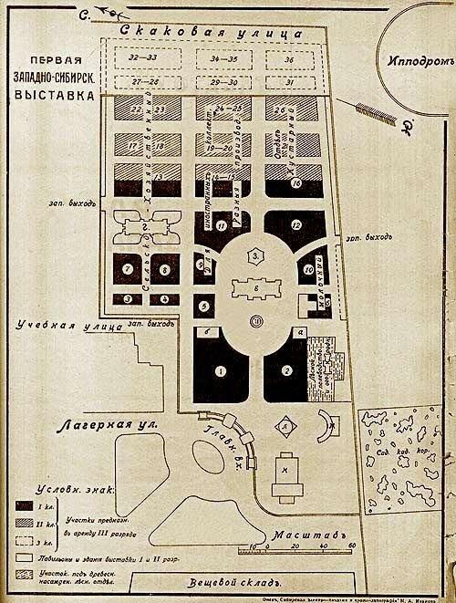 План территории выставки 1911.jpg