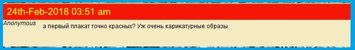 коммент к моему посту о плакатах и Киевском погроме искусство, живопись