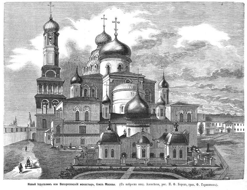 1874 Истра. Новоиерусалимский монастырь. Собор Воскресения Христова. Всемирная иллюстрация.jpg