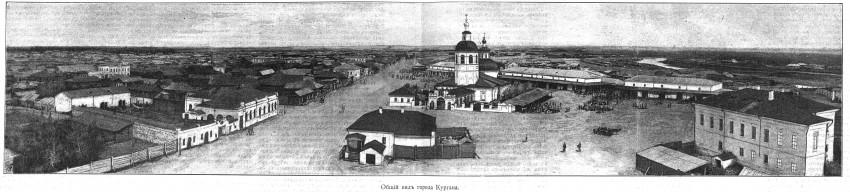 1898 Курган. Церковь Троицы Живоначальной. Всемирная иллюстрация.jpg