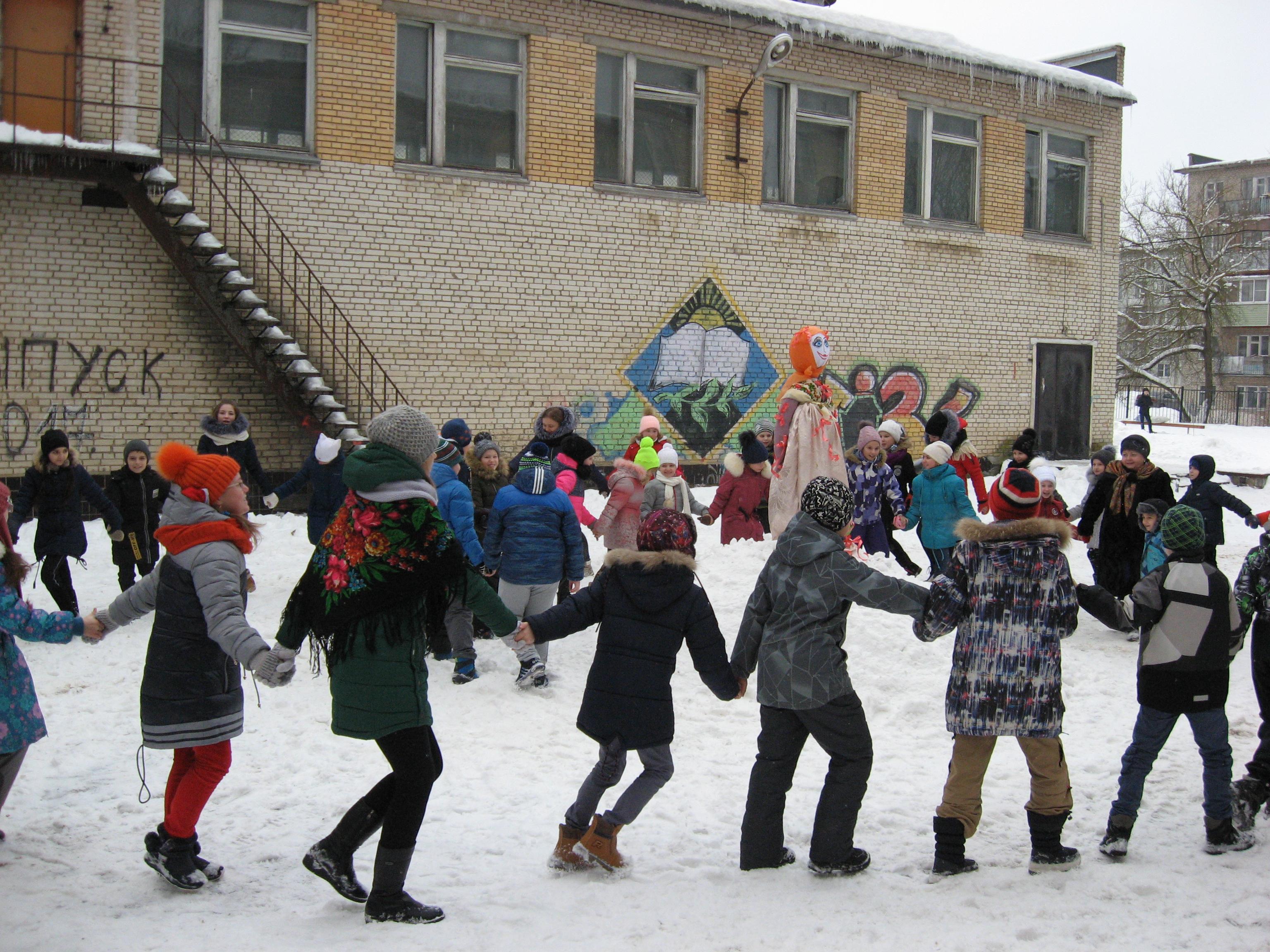 16 февраля в рамках Недели здоровья на территории школы № 3 г. Балабаново прошел праздник Масленицы
