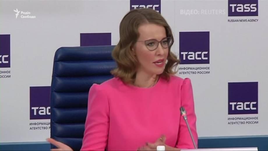 Россия: Ксения Собчак назвала спонсоров своей предвыборной кампании (видео)