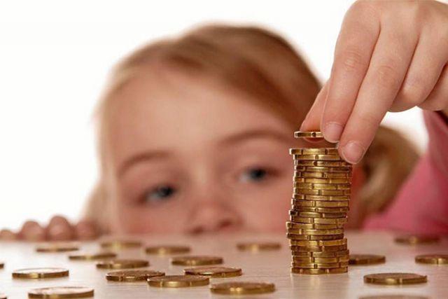 21 ноября – День работника налоговых органов РФ. Собираем деньги на уплату налогов