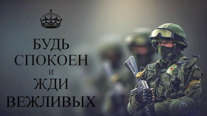 27 февраля День Сил специальных операций. Будь спокоен открытки фото рисунки картинки поздравления