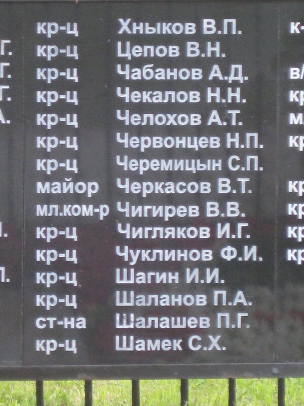 https://img-fotki.yandex.ru/get/988220/199368979.125/0_26b8ed_899eda43_XL.jpg