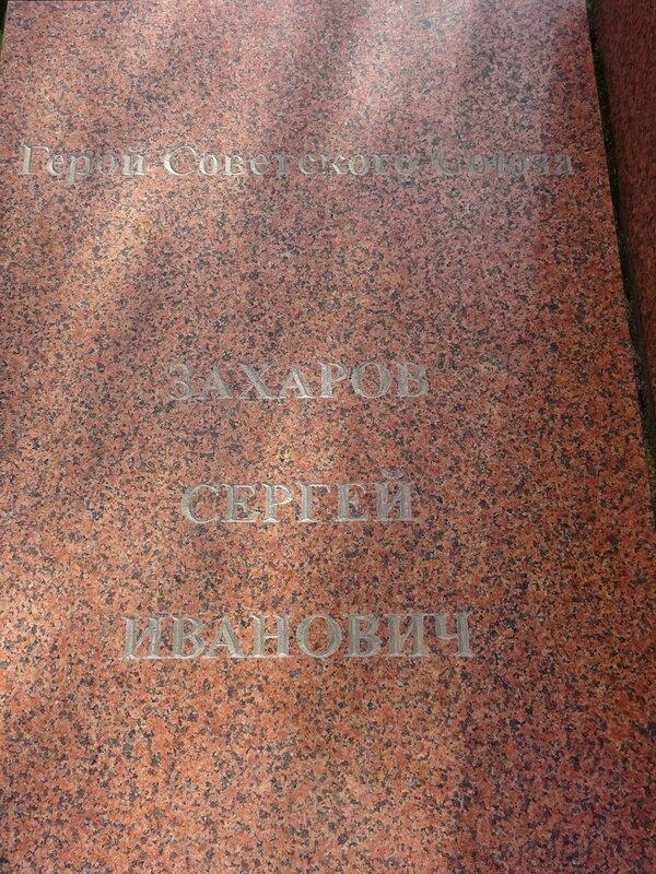 https://img-fotki.yandex.ru/get/988220/199368979.137/0_26c313_f785c7d2_XL.jpg