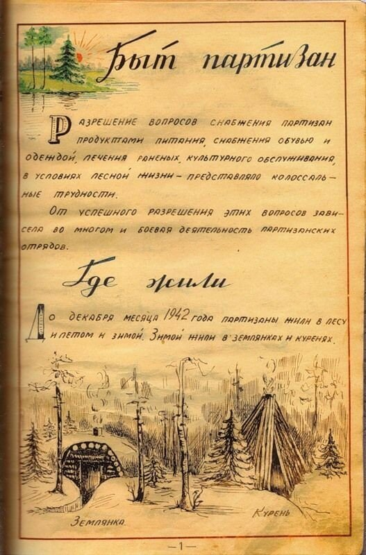 https://img-fotki.yandex.ru/get/988220/199368979.13f/0_26c6c8_50e063a4_XL.jpg