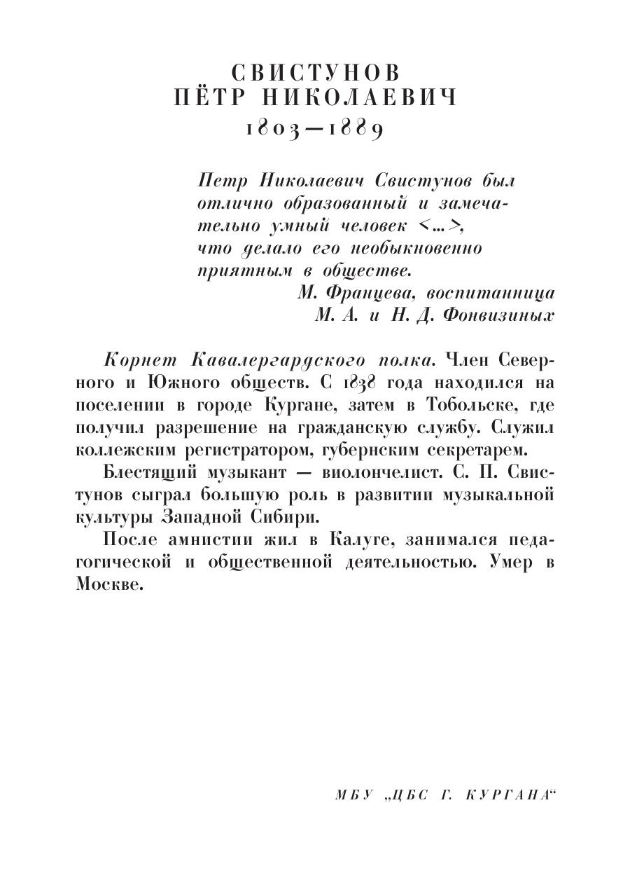 https://img-fotki.yandex.ru/get/988220/199368979.15b/0_26cfe1_8a0d2e2a_XXXL.png
