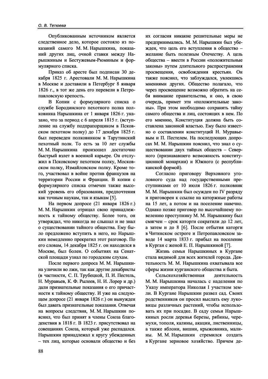 https://img-fotki.yandex.ru/get/988220/199368979.15b/0_26cff3_a44e6c13_XXXL.png
