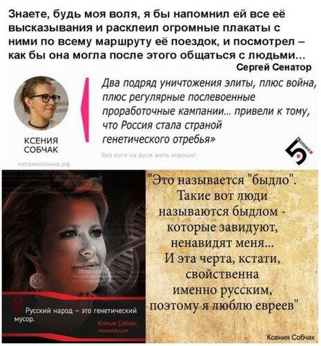 Россия и Запад: Политика в картинках #77