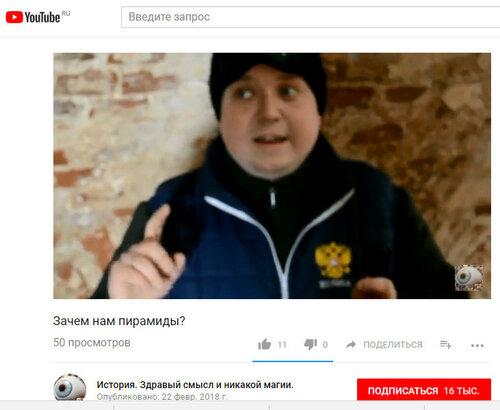 https://img-fotki.yandex.ru/get/988220/337362810.8e/0_227948_3d6633b4_L.jpg