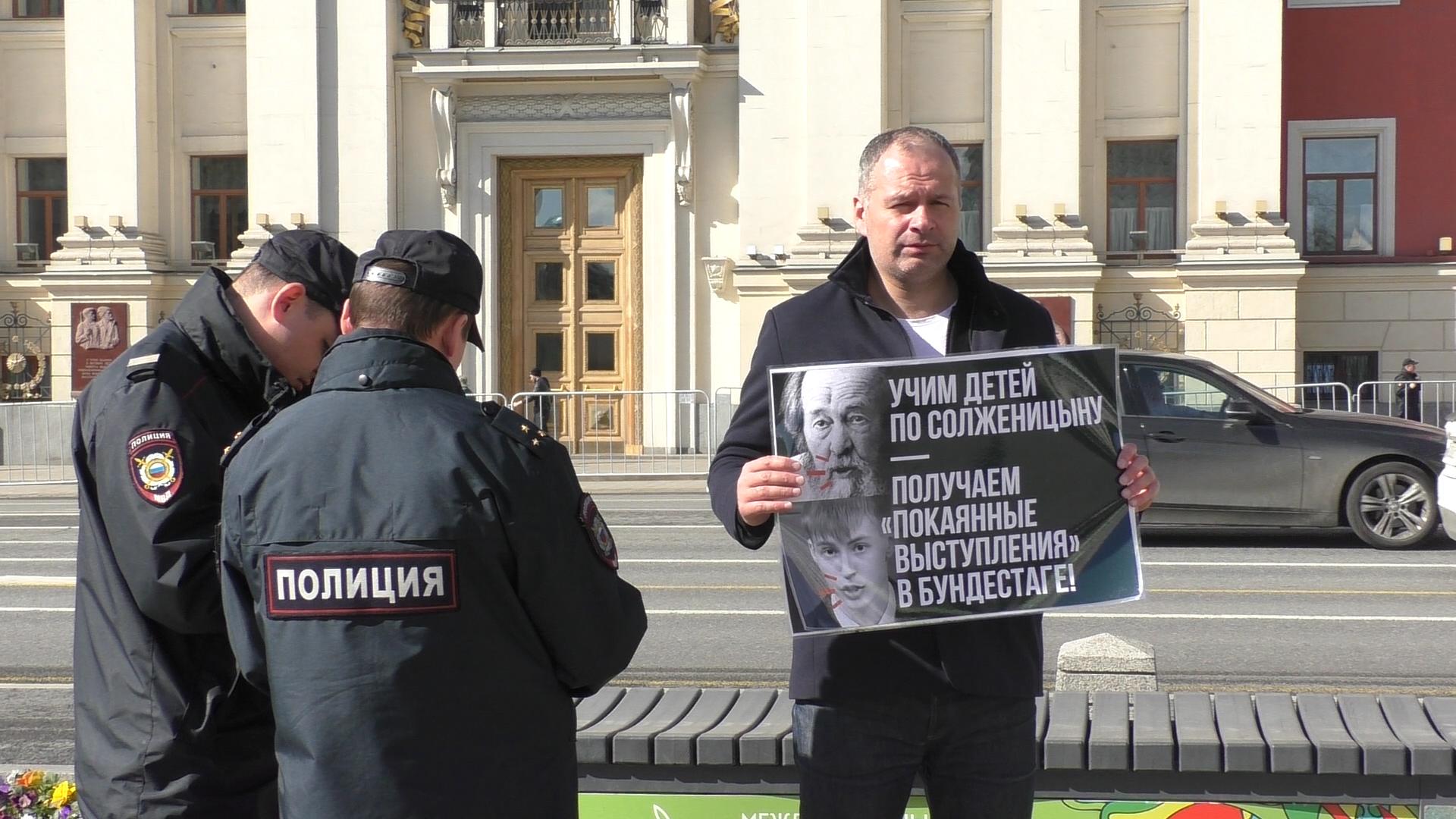 20180427_18-51-В РФ протестуют против государственного празднования 100-летия Солженицына-pic1