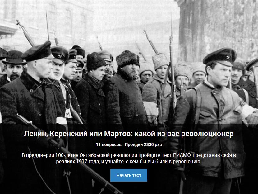 20171103_12-27-Выносить нельзя оставить- москвичи о захоронении тела Ленина-тест1