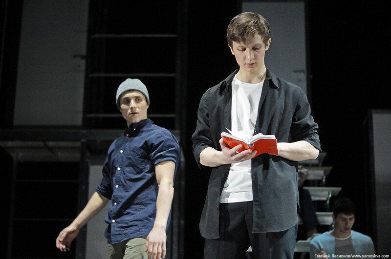 Театр Мюзикла. Реверс. 20.02.18.17..jpg