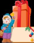 Christmas and kids.png