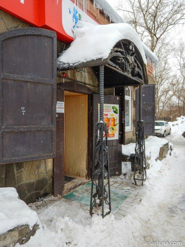 Бывший провиантский магазин, Клин