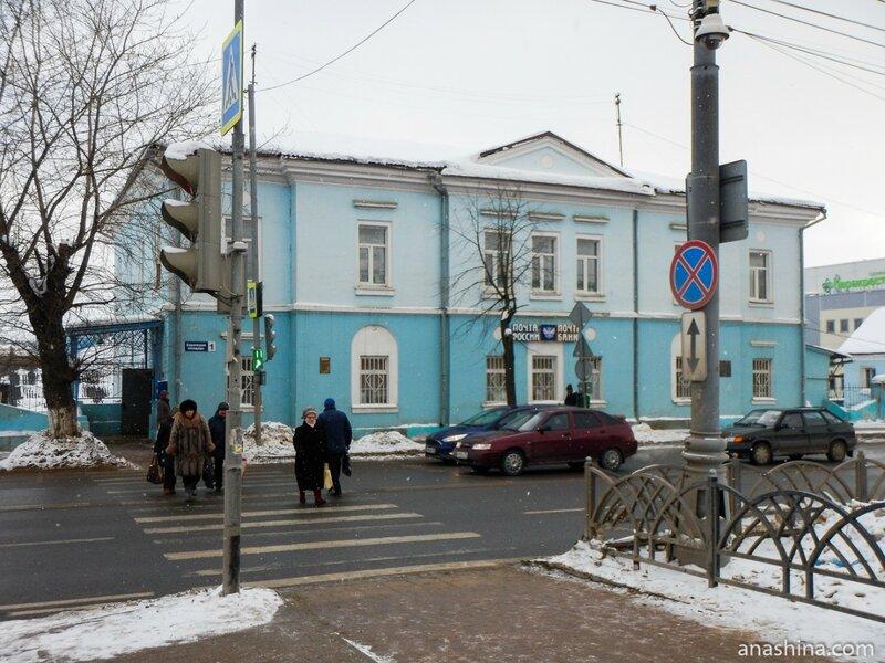 Почтовое отделение, Клин