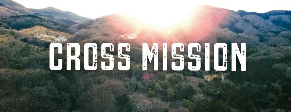 Основные моменты Cross Mission 2018 (видео)