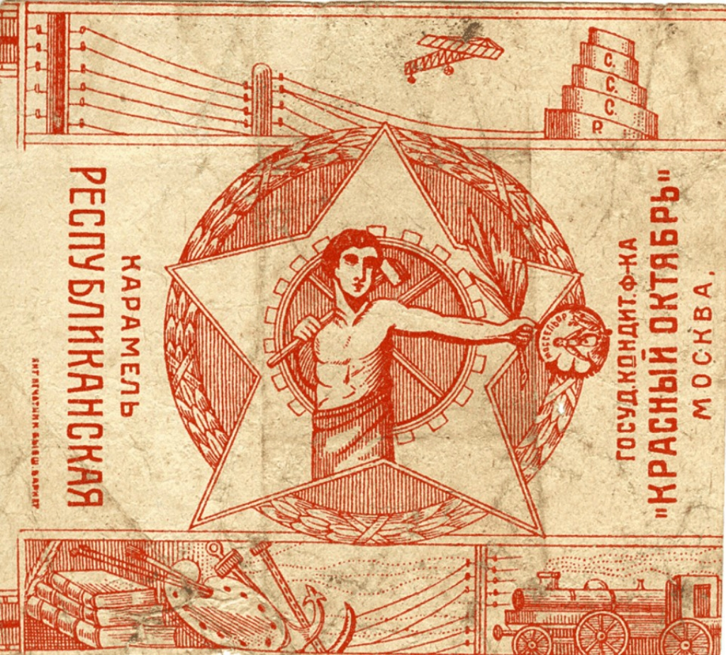 Dolce vita в советском варианте. ч.5