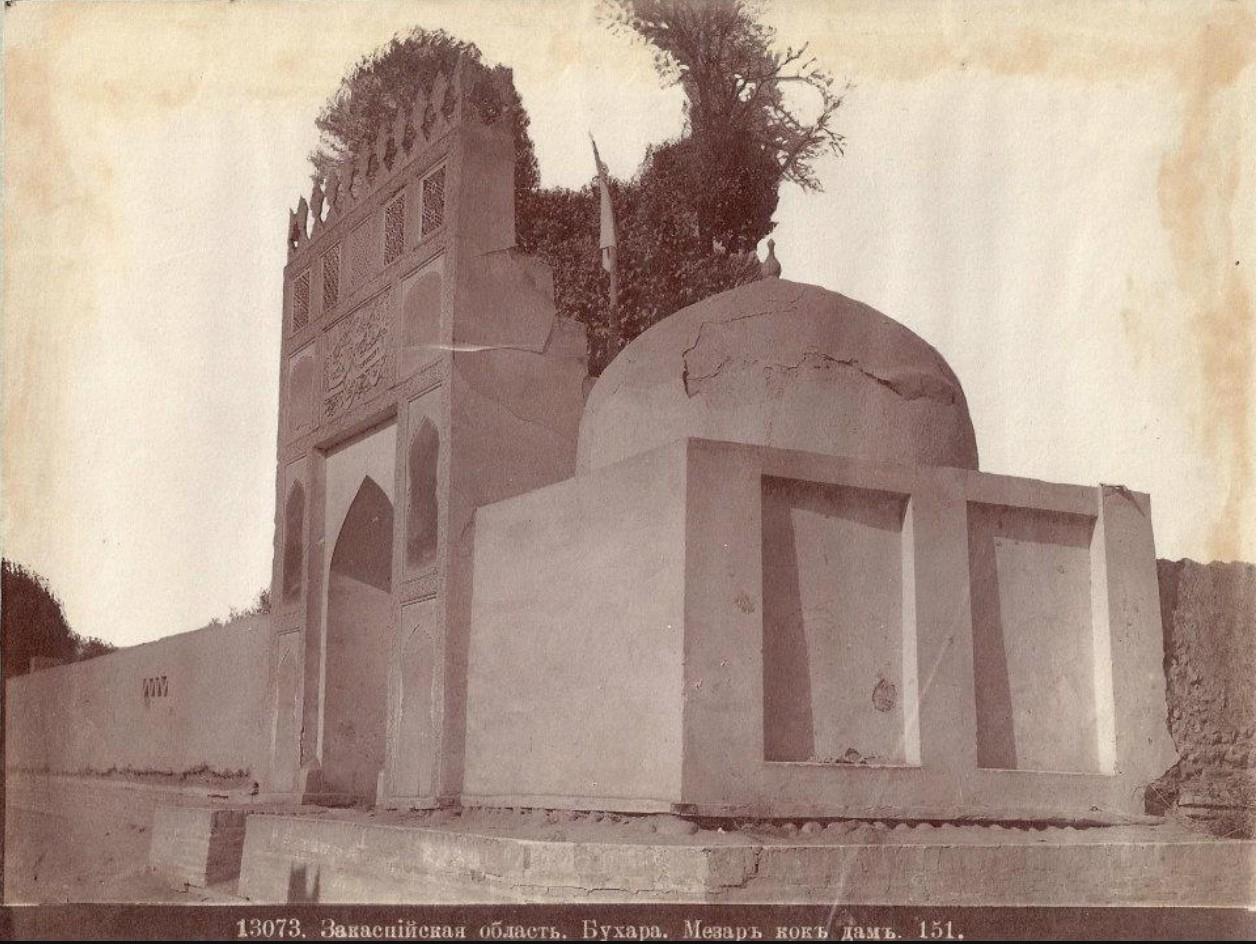 Мечеть Кок Дам