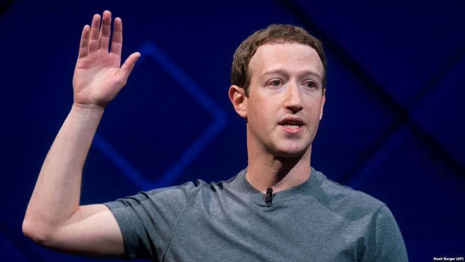 «Роскомнадзор» требует объяснить блокирование российских страниц в Facebook