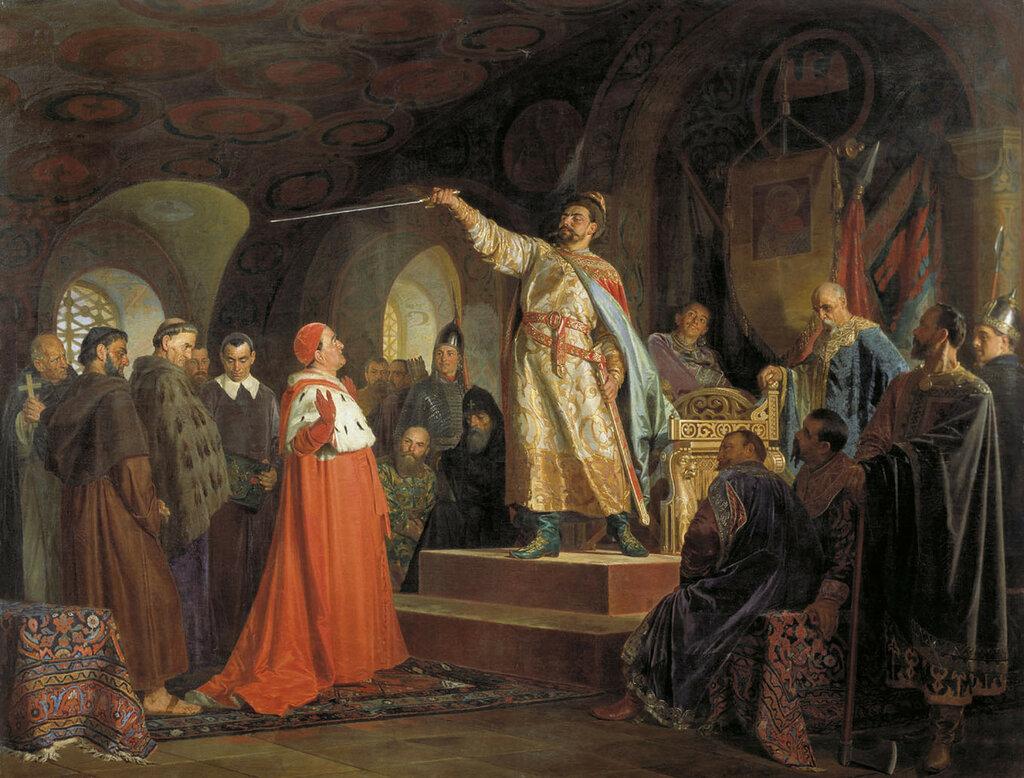 Роман Галицкий принимает послов папы Иннокентия Третьего. Неврев Н.В..jpg